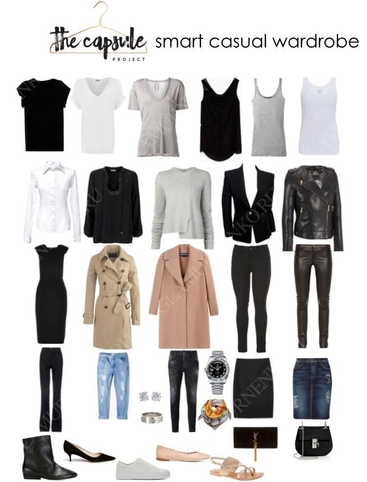 гардероб для девушки на работу